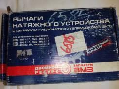 Натяжитель ремня ГРМ. ГАЗ 31105 Волга ГАЗ 3110 Волга ГАЗ 3102 Волга