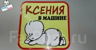 Наклейка. Daihatsu Xenia