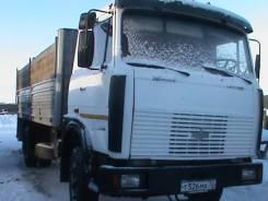 МАЗ 53366. Маз-53366, 15 000 куб. см., 9 800 кг.