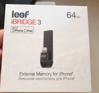 Внешние жесткие диски. 64 Гб, интерфейс Lightning, USB 3.1