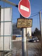 Гаражи кооперативные. улица Воронежская 1, р-н Железнодорожный, 31 кв.м., электричество, подвал.