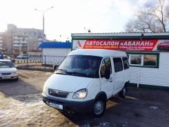 ГАЗ 22171. ГАЗ-22171, 2 500 куб. см., 6 мест