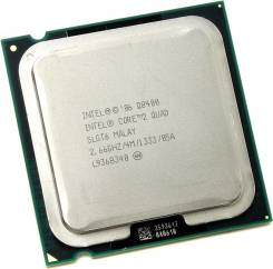 Процессор Intel Core QUAD Q8400 2.66GHz/4M/1333/775. Под заказ