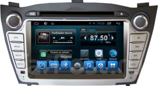 Daystar DS-7051HD