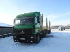 МАЗ 6430. Продается маз 6430 А9, 1 800 куб. см., 25 000 кг.