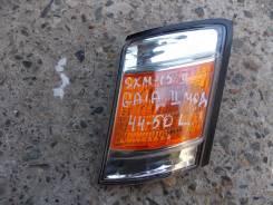 Габаритный огонь. Toyota Gaia, SXM15, SXM15G