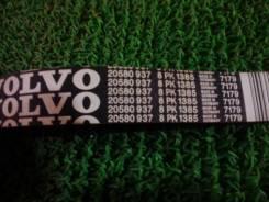 Ремень. Volvo