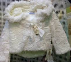 Куртки. Рост: 104-110 см
