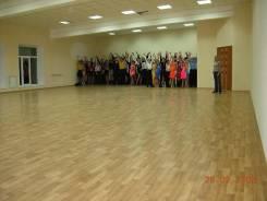 Залы в аренду танцы семинары собрания. 536 кв.м., улица Нерчинская 10, р-н Центр