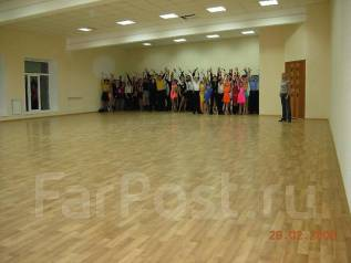 Залы в аренду танцы семинары собрания. 536кв.м., улица Нерчинская 10, р-н Центр