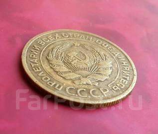 5 копеек 1927 года. Довольно редкая и дорогая пятикопеечная монета!