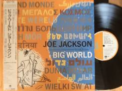 Джо Джэксон / Joe Jackson - Big World - JP 2LP 1986