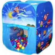 Куплю детскую игрушечную палатку с мячиками внутри для мальчика