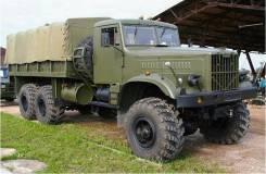 Краз 255. Продается Краз-255 грузовой-борт, 14 800 куб. см., 7 500 кг. Под заказ