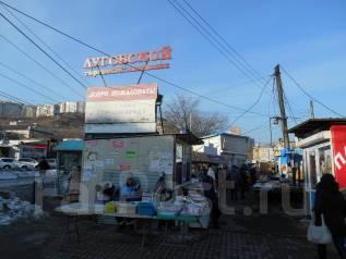Торговая точка (павильон)