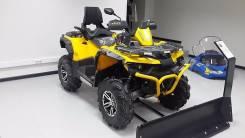 Stels ATV 650 Guepard. исправен, есть птс, без пробега