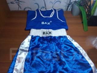 Униформа для бокса.