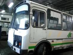 ПАЗ 4234. Обмен или продаётся автобус с маршрутам ., 10 000 куб. см., 30 мест