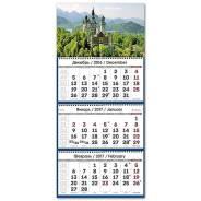 Календари квартальные.