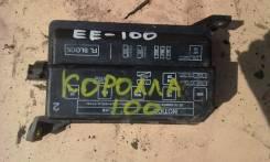 Блок предохранителей Toyota Corolla 100( Двигатель 4/5 Е)