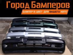 Бампер. Chevrolet Niva