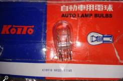Лампы стоп-сигнала.