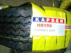 Kapsen HS106. Всесезонные, 2016 год, без износа, 1 шт