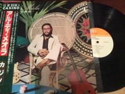 JAZZ! Эл Ди Меола / Al Di Meola - Casino - JP LP 1978