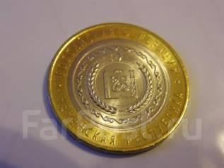 10 рублей 2010г. Чеченская Республика - UNC во Владивостоке