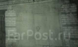 Гаражи кооперативные. улица Тихоокеанская, р-н Кировский, 35 кв.м., электричество, подвал.