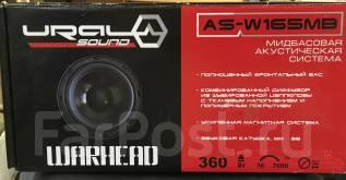 Продам автомобильные динамики Ural Warhead AS-W165mb