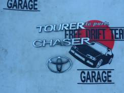 Эмблема. Toyota Chaser, GX100, GX81, JZX101, GX60, GX71, GX90, JZX100, GX105, JZX105, GX61, JZX90, JZX91, JZX81, JZX93
