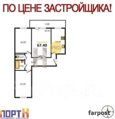 3-комнатная, улица Луговая 70б. Баляева, проверенное агентство, 67 кв.м. План квартиры