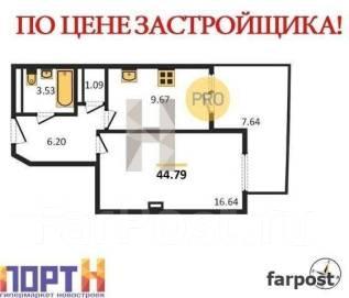 1-комнатная, улица Калинина 13 стр. 3. Чуркин, проверенное агентство, 45 кв.м. План квартиры