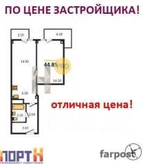2-комнатная, улица Борисенко 40. Борисенко, проверенное агентство, 45 кв.м. План квартиры