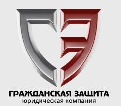 Защита должников от банков и коллекторов Банкротство физ. лиц и прочее