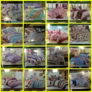 """Распродажа постельного белья в магазине """"Халява Please""""! Акция!. Акция длится до 26 февраля"""