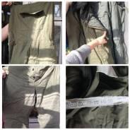 Комплекты верхней одежды. 52, 54