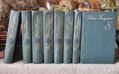 Д. Голсуорси Собрание сочинений в 8-ми томах