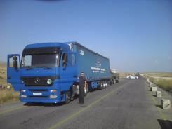 Водитель грузового автомобиля. Среднее образование, опыт работы 10 лет