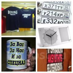 Печать на футболках. подушках, кружках, фотомагнитах, фотокамнях, брелоках. Под заказ