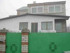 Сдаётся в аренду уютный двухэтажный дом во Владивостоке. От агентства недвижимости (посредник)