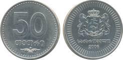 Грузия 50 тетри, 2006
