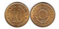 Югославия 10 пар, 1965