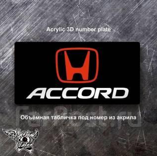 Табличка. Honda Accord. Под заказ