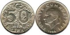 Турция 50.000 лир, 1998