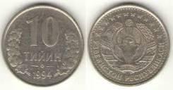Узбекистан 10 тийин, 1994