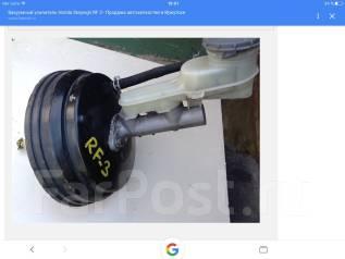 Вакуумный усилитель тормозов. Honda Stepwgn, RF3