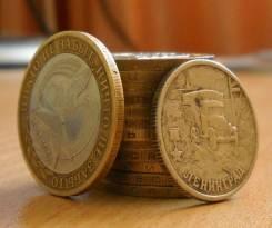 Юбилейные монеты 2000-2015