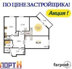 3-комнатная, улица Владикавказская 3. Луговая, проверенное агентство, 87 кв.м. План квартиры